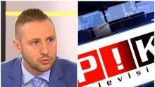 ЕКСКЛУЗИВНО В ПИК TV: Социологът Александър Владимиров с разбиващ коментар за балотажа