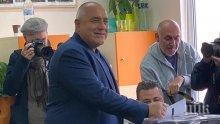 ИЗВЪНРЕДНО В ПИК: Борисов и ГЕРБ с доминация в страната - ето резултатите по градове след втори тур