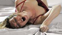ПОГЛЕДНИ МЕ: Ето кои жени са истински тигрици в леглото според цвета на очите