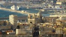 Застреляха шестима в бар в Марсилия
