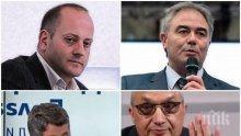 Проваленият кмет на ДСБ Спартански за втори път наруши закона и излъга (ВИДЕО/СНИМКА)