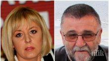 Писателят Христо Стоянов посече Манолова: Няма да има кой да й направи децата