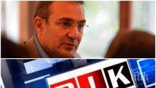 САМО В ПИК! Борислав Гуцанов след ударната победа на Портних: Ще поискаме оставката на Нинова! (ОБНОВЕНА)