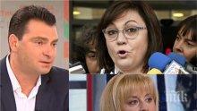 ЧЕРВЕНИ СТРАСТИ: Калоян Паргов разкри има ли шансове Мая Манолова да се върне в БСП! Пече ли се женски бой на върха с Корнелия Нинова