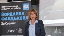 Тончо Токмакчиев удари здраво рамо на Фандъкова (ВИДЕО)
