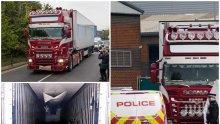 НОВИ РАЗКРИТИЯ! Проговори собственикът на фирмата, регистрирала камиона-ковчег в Есекс