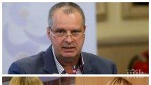 САМО В ПИК TV: Социологът Михаил Мирчев с парещ коментар за балотажа и предизвестения провал на Мая Манолова (ОБНОВЕНА)