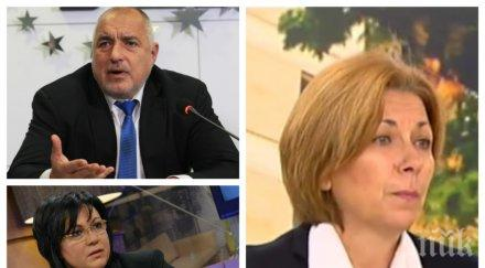 ЕКСКЛУЗИВНО: Изборите в София скочиха на хибридно ниво! Шизофренията в ДеБъ изби - хем гласуват за Мая Манолова, хем се гнусят от нея