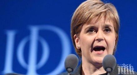 Шотландия излезе на марш за независимост от Великобритания
