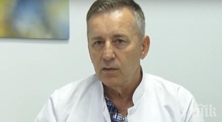 проф григор горчев медицината здравеопазването децентрализират