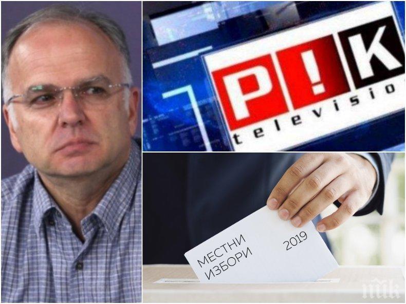 САМО В ПИК TV! Боян Чуков: Незабавна оставка на Нинова и обкръжението й! (ОБНОВЕНА)