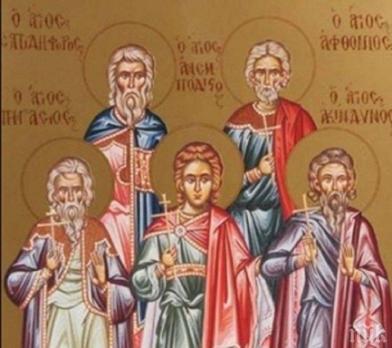 СИЛНА ВЯРА: Тези светци станали жертва на жестоко гонение срещу християните в Персийската империя и станали причина за...
