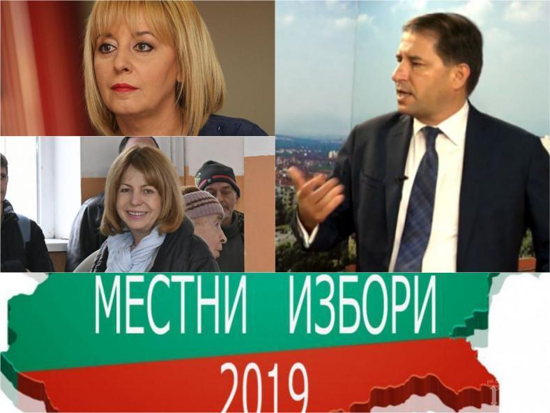 САМО В ПИК TV! Борислав Цеков съсипа Мая Манолова и БСП: Голо отрицание! Дори Пиночет не е свален по този начин (ОБНОВЕНА)