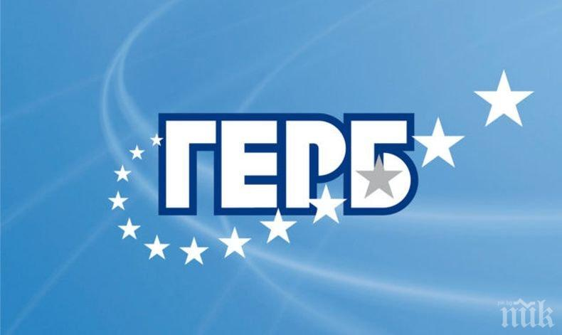 ГЕРБ-Варна подаде жалба заради груби внушения за изборни манипулации в деня за размисъл