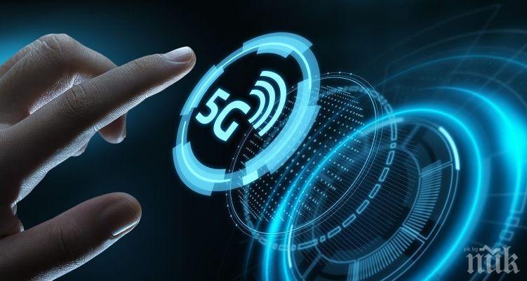 България е сред първите държави в света, които преминават към 5G