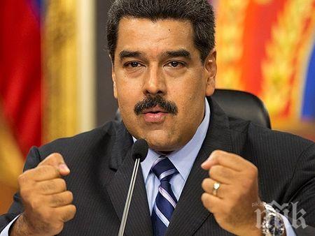 Венецуела редува твърди и меки мерки срещу коронавируса
