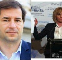 САМО В ПИК TV: Юристът Борислав Цеков разкоства жалбите на Мая Манолова срещу написания от нея Изборен кодекс (ОБНОВЕНА)