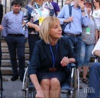 САМО В ПИК! Борис Бонев призовавал през тайни гей чатове да се гласува за Мая Манолова след 18 ч. снощи