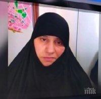 Турция е заловила съпругата на убития Абу Бакр ал Багдади