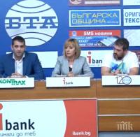 ПЪРВО В ПИК TV: Мая Манолова с първи коментар за поражението на изборите - мълчи откъде са парите за кампанията и как скочиха процентите й по тъмно на финала (ОБНОВЕНА)