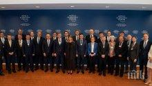 ПЪРВО В ПИК! Борисов от Женева за Западните Балкани: Помирението и добросъседските отношения са ключови фактори за европейската интеграция на региона