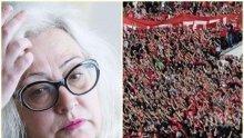 БЛОКАЖ: Отпуск на синдика Дора Милева бави парите на кредиторите на ПФК ЦСКА АД