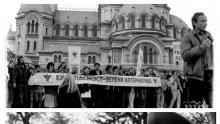 """30 години по-късно: Уникални снимки от шествието на """"Екогласност"""" на 3 ноември 1989 г."""