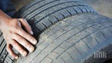 АПИ НАПОМНЯ: От 15 ноември всички коли трябва да са със зимни гуми