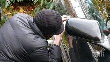 """Спипаха софийски автоджамбазин, откраднал кола в """"Павлово"""""""