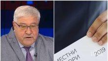 ГОРЕЩА ТЕМА! Спас Гърневски изригна: Срещу ГЕРБ вече две години и половина се води неистова война да бъде отстранена от власт