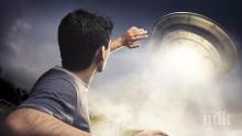 """Тайната на """"Зона-51"""": Засякоха НЛО край секретна база в САЩ"""