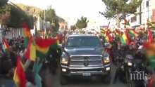 Протести в Боливия, разгневена тълпа унизи кметица (ВИДЕО)