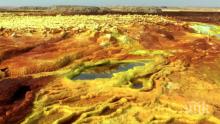 Учени доказаха къде на планетата животът е невъзможен