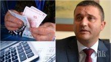 ПАРИТЕ НА ДЪРЖАВАТА: Владислав Горанов с експресен коментар за бюджет 2020 - ще има ли повишение на данъците и какво да чакат пенсионерите за Коледа