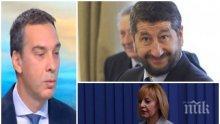 ПРАВО В ЦЕЛТА! Димитър Николов посече ДеБъ след левия завой на изборите