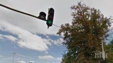 КУЛТОВО: Единственият светофар в Лом спря да работи