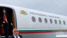 ПЪРВО В ПИК TV: Премиерът Борисов пристигна в Прага (ОБНОВЕНА/СНИМКИ)