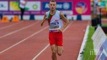 Параолимпиецът Християн Стоянов със злато от Дубай