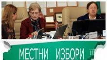 ИЗВЪНРЕДНО В ПИК TV: ЦИК обявява окончателните резултати от местните избори (ОБНОВЕНА