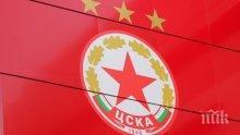 Край на сагата с емблемата и активите на ЦСКА - ето какво реши съдът