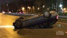 ОТ ПОСЛЕДНИТЕ МИНУТИ: Кола се обърна по таван в Габрово