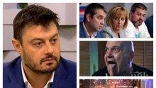 САМО В ПИК TV: Николай Бареков разкрива как чалгаджията Трифонов се намъкна във фалиралата ТВ7: Слави се намърда в моя кабинет! Сградата е с дългове към КТБ - кой го финансира (ОБНОВЕНА)