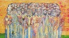 ПРАЗНИК: Честваме петима от апостолите, разпространили християнството навред