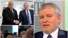 Лидерът на СДС размаза ДеБъ: Олевяха и гласуваха безпринципно за Манолова!
