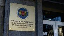 ОТ ПОСЛЕДНИТЕ МИНУТИ: Депутатите приеха правилата за избор на нов шеф на КПКОНПИ