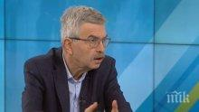 Емил Хърсев: В бюджета няма реформи и революции