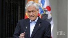 Президентът на Чили внесе законопроект за увеличение на минималната работна заплата в страната