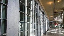 Тикнаха в затвора рецидивист, пребил жестоко продавачка в Козлодуй