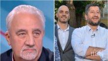 ПРАВО В ЦЕЛТА: Муравей Радев попиля ДеБъ - партията на Христо Иванов имала договорка с БСП на изборите в София