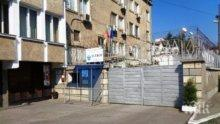 Откриха хероин в Бобовдолския затвор